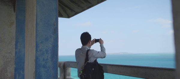 宮古島市サテライトオフィス誘致視察ツアーが始まりました!